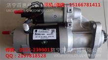 长江吊车康明斯NTC-330起动机(有减速-不减速马达)型号-报价/NTC-330磁力开关NTC-330活塞环-机油泵-凸轮轴瓦