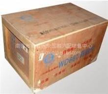 重汽、陕汽发动机配件批发 潍柴WD618欧II发动机四配套/612600030015;612600030017