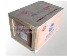 重汽、陕汽发动机配件批发 重汽 WD615.30欧3发动机四配套/VG1540030004