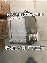 锡柴国五消声器专卖 一汽锡柴消声器 尿素箱后处理/13386409187