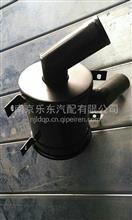 东风多利卡空气滤清器壳/1109BB07-010