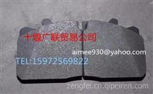 YF3501AD01-040宇通17.5寸,校车刹车片/YF3501AD01-040