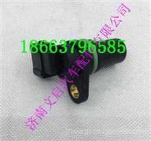 大柴凸轮轴相位位置传感器/3602130-60D