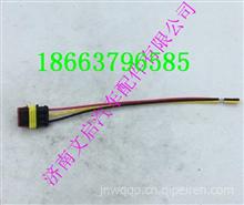 豪沃 格尔发车速传感器 里程表传感器 插头插座/豪沃 格尔发车速传感器 里程表传感器 插头插座