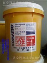转疯了-年底免费送小松专用机油/液压油-每人限1桶-点击查看