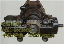 福田6系牵引方向机、转向器/1120834000402 、G03-3411010
