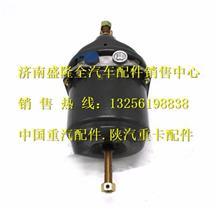 WG9000360609重汽豪沃T5G膜片式弹簧制动气室/WG9000360609