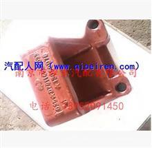 陕汽德龙F3000钢板弹簧座/DZ9114524033