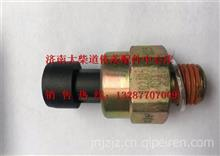 3602185A48D大柴道依茨机油压力传感器/3602185A48D