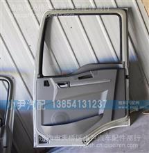 德龙新M3000车门总成 驾驶室配件及钣金件大全 车门配件/DZ15221210001  DZ15221210002