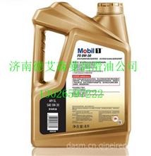 金美孚一号机油0W-30 SL级全合成汽车机油/金美孚一号机油0W-30 SL级全合成汽车机油