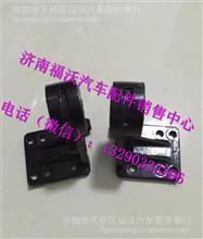 LG1613433011/1重汽豪沃HOWO轻卡驾驶室翻转支架/LG1613433011/1