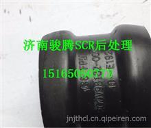 200V98182-0092重汽MC11发动机插接管/200V98182-0092