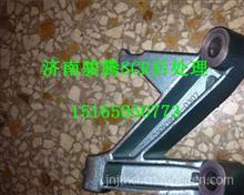 200V19101-0307重汽MC11发动机发电机支架/200V19101-0307