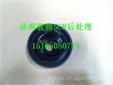 080V95800-6099重汽曼MC07惰轮/080V95800-6099