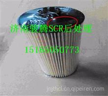 080V05504-0096重汽曼MC07机油滤芯/080V05504-0096