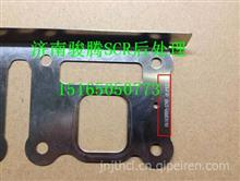 081V08901-0269重汽曼MC07排气管垫/081V08901-0269