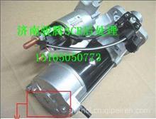080V26201-7236重汽曼MC07起动机/080V26201-7236