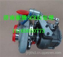 202V09100-7926重汽曼MC11涡轮增压器/202V09100-7926
