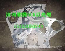 080V01304-0071重汽曼发动机正时齿轮室/080V01304-0071