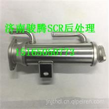 一汽锡柴EGR冷却器/EGR-LQ70-B/1207020-B80-0000M