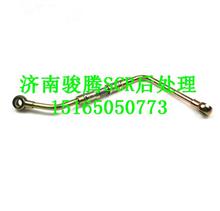 VG1034080017A供油泵润滑油进油管/VG1034080017A