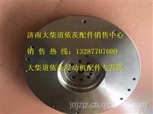 1005115-90D大柴4DD1国四飞轮总成/1005115-90D