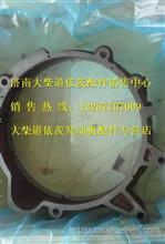 1002061-D574大柴道依茨发动机飞轮壳/1002061-D574