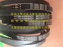 8103081A365大柴道依茨发动机空调皮带/8103081A365
