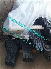 徐工自卸车后钢板弹簧总成NXG2913TFW111-010/NXG2913TFW111-010