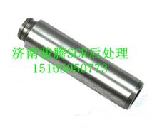 VG1540040008重汽D10发动机气门导管/VG1540040008