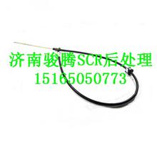 VG1246150001重汽D12发动机油尺组件总成/VG1246150001