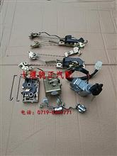 大运川交车门钥匙门锁总成/TT530