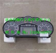 一汽解放J6驾驶室配件    一汽解放J6组合仪表总成/3820010NA01