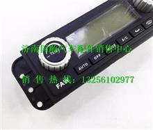 8112010-A65-C00-D一汽解放J6空调控制面板/8112010-A65-C00-D