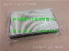 8101574-A01一汽解放J6空调滤芯/8101574-A01