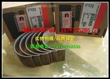 康明斯QSB4.5曲轴瓦/M11机油泵/康明斯M11连杆瓦/3016760