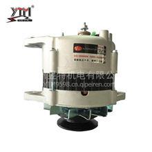 YTM昱特电机 4D98 DH80-7/R80-7 大宇DEAWOO  发电机/4D98