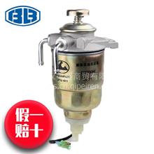 开普柴油发电机柴油滤芯 KDE16EA3/EA KDE19STA/STA3 油水分离器