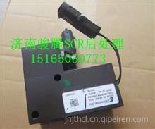 玉柴天然气废气门控制阀/J5700-1118080