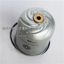 D5001858001转子总成-离心式滤清器/D5001858001