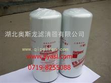 LF9009-SFG-AM/3401544东风康明斯/LF9009-SFG-AM/3401544