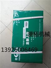 潍柴WP10空压机总成/61260010390 大轴