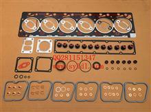 适用于康明斯6BT发动机上修包/3804897