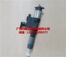 五十铃4JB1发动机喷油器/高压油泵/节温器/4JB1