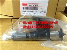 五十铃4JB1T发动机喷油器/高压油泵/节温器/4JB1T