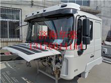 陕汽德龙F3000新M3000标准驾驶室总成加宽驾驶室总成/0379