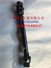 东风天锦转向传动装置总成/3404010-C1300