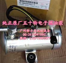 五十铃4JB1发动机电子燃油泵/喷油器/电磁阀/4JB1