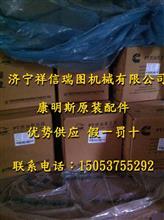 西康空调压缩机支架4083105X/4083105X